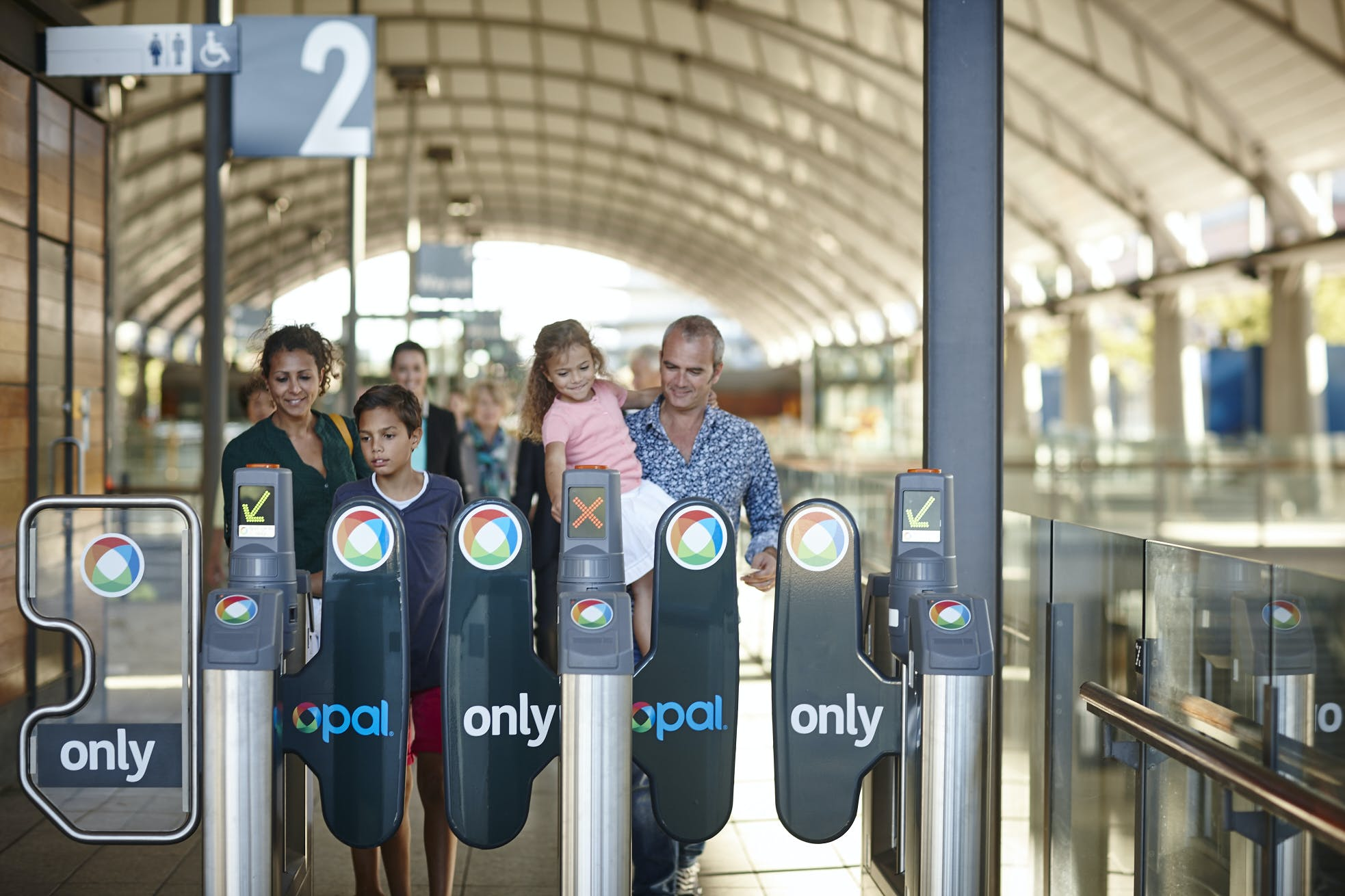Opal only gates