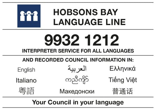 Language Line - Medium