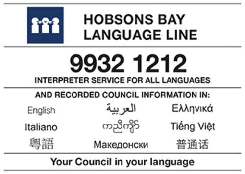 Language_Line_-_Medium