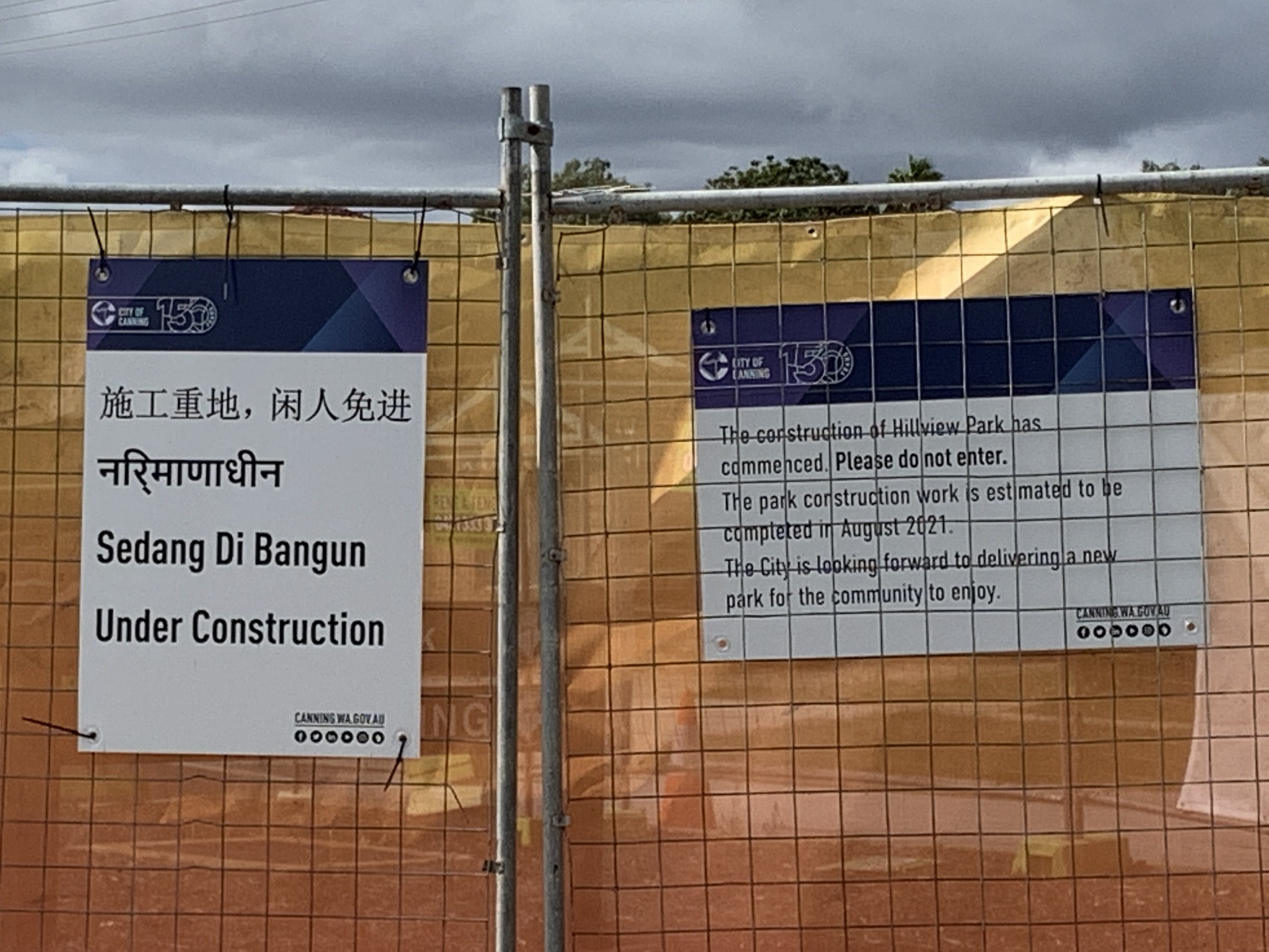 10 Construction Notice