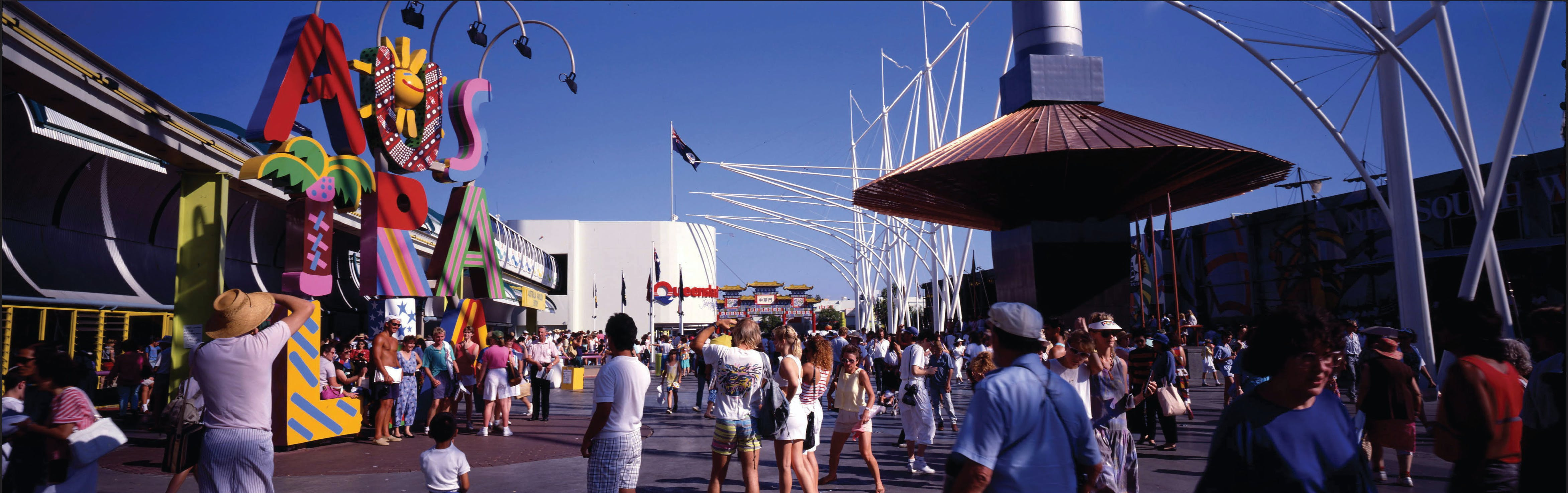 World Expo 88 - Panoramic on site