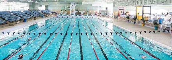 Aquatic centre pool